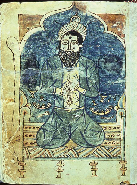 Portrait of Medieval Armenian physician