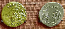 Armenia Capta by Tiberius for Augustus in 20 BC