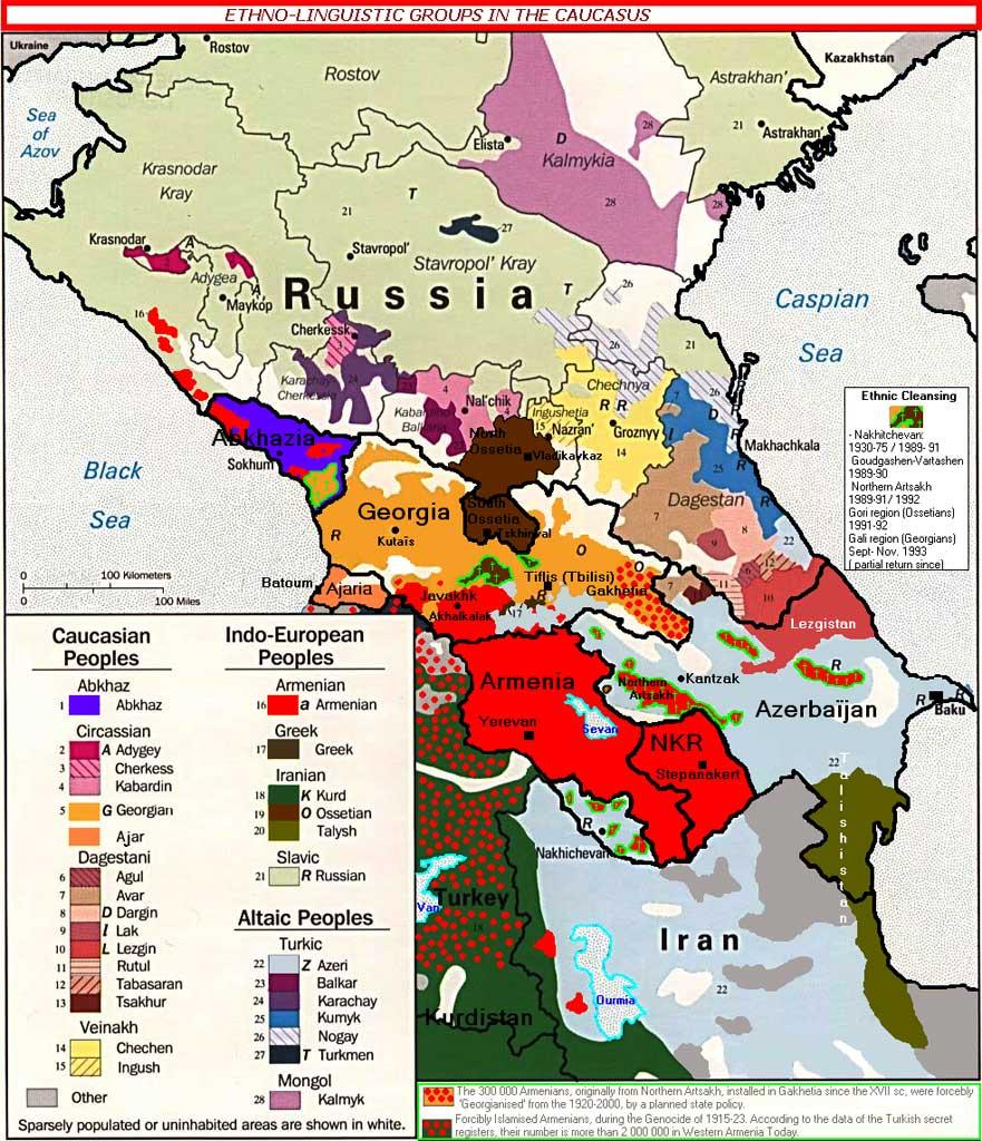 Maps Of Armenia Historical Maps Ancient Armenia